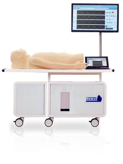 "MW10 - Kardiologický pacientský simulátor ""K"" verze 2"